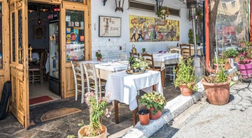 Μεζεδοπωλία στη Θεσσαλονίκη