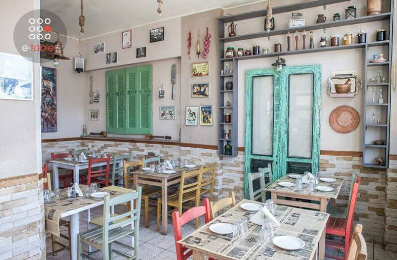 meze bar στη Θεσσαλονίκη