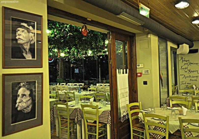 κρητικά εστιατόρια στην Αθήνα