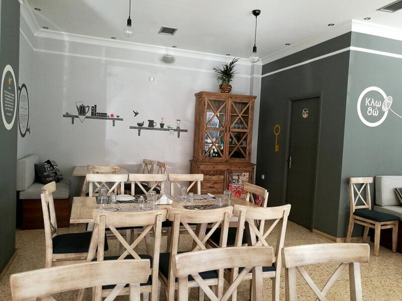 εστιατόρια σε Αλίμο