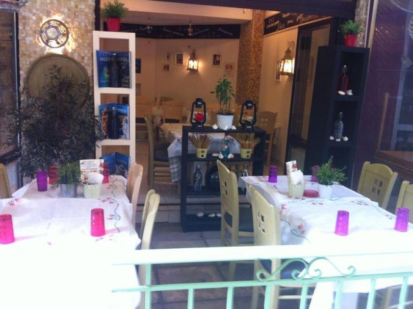 μαγειρεία στη Θεσσαλονίκη